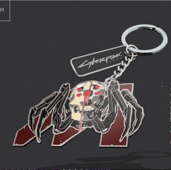 Porte-clé - MAELSTROM Cyberpunk 2077 (gratuit)